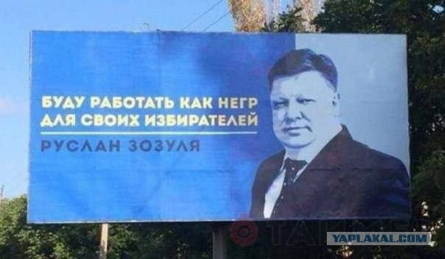 http://images.vfl.ru/ii/1413550806/1e6fffb3/6671743.jpg
