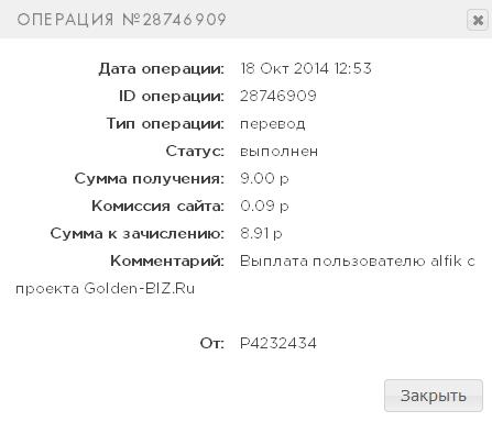 http://images.vfl.ru/ii/1413622477/a17ba45b/6677814_m.png