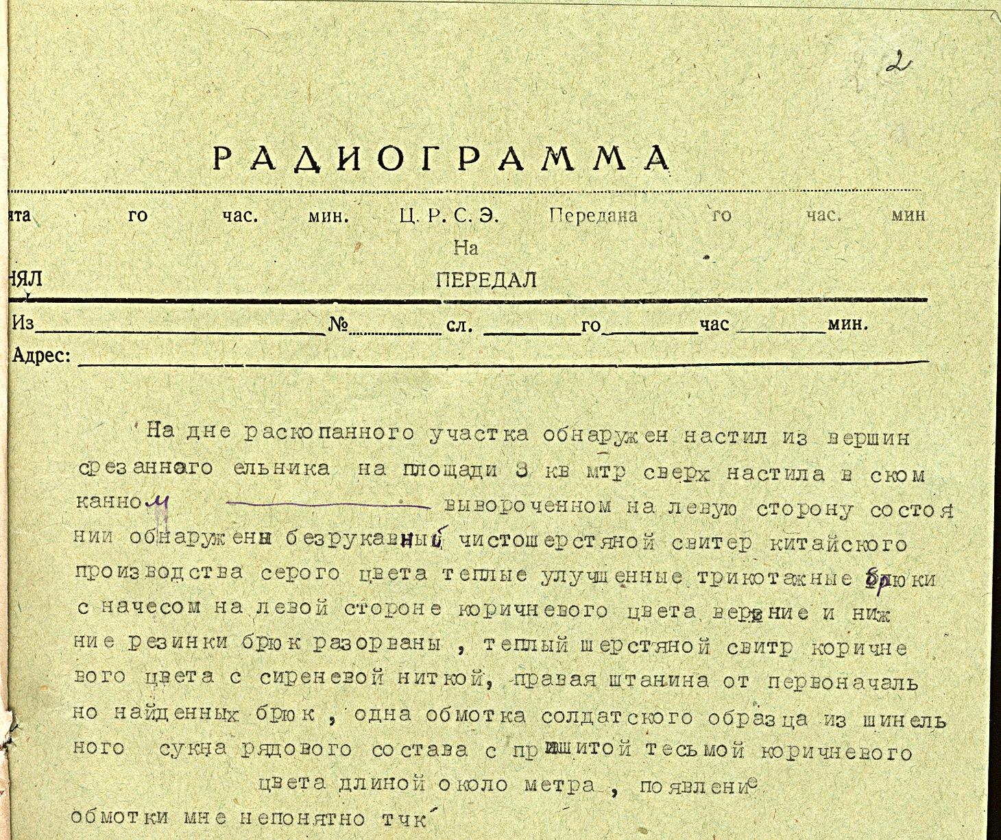 http://images.vfl.ru/ii/1413722071/727d1497/6689128.jpg