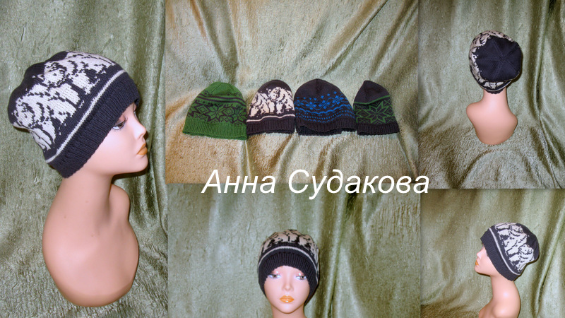 Васина шапка2