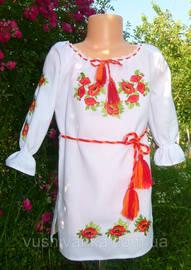 Одежда Из Льна С Вышивкой
