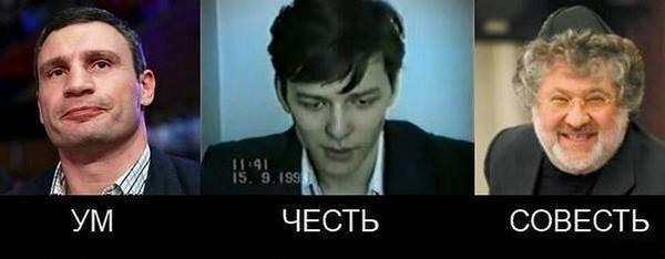 http://images.vfl.ru/ii/1413840947/23b8765b/6704393.jpg