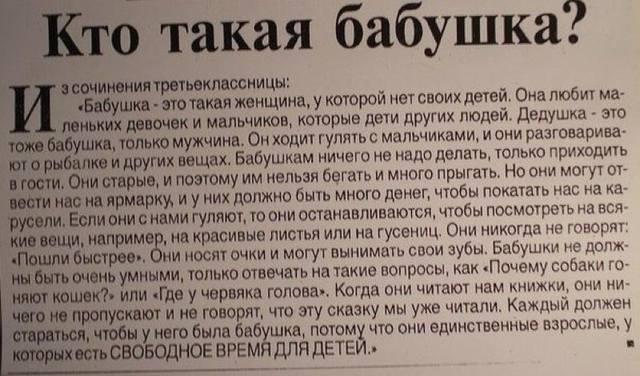 http://images.vfl.ru/ii/1413915284/a656427e/6712404_m.jpg