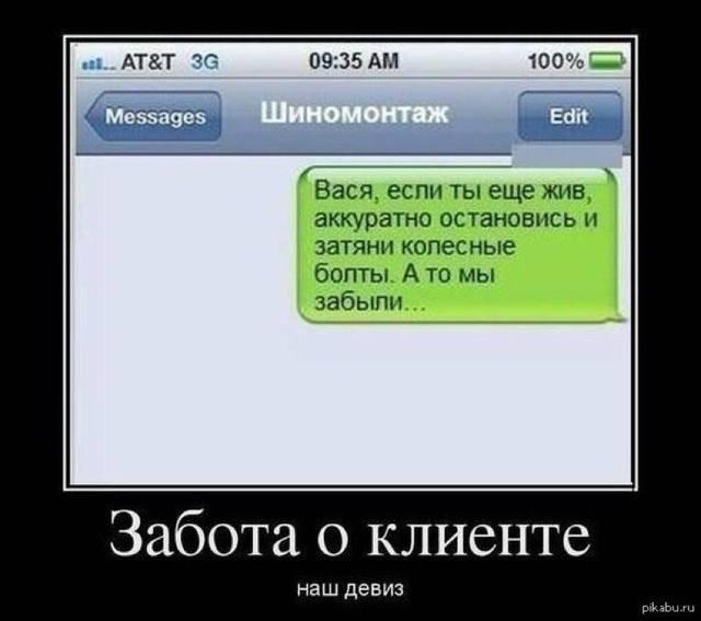 http://images.vfl.ru/ii/1413915285/a2ccfab3/6712406_m.jpg