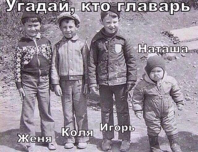 http://images.vfl.ru/ii/1413915285/f805a314/6712405_m.jpg