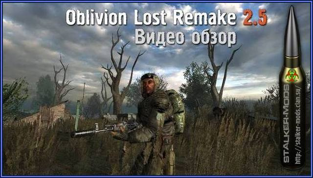 Обзор Oblivion Lost Remake 2.5