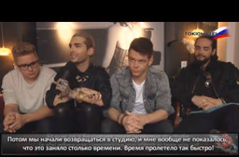 th interview 1