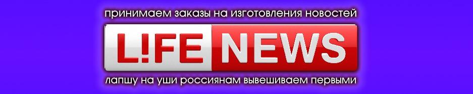 http://images.vfl.ru/ii/1414069625/8fdd6814/6727865.jpg