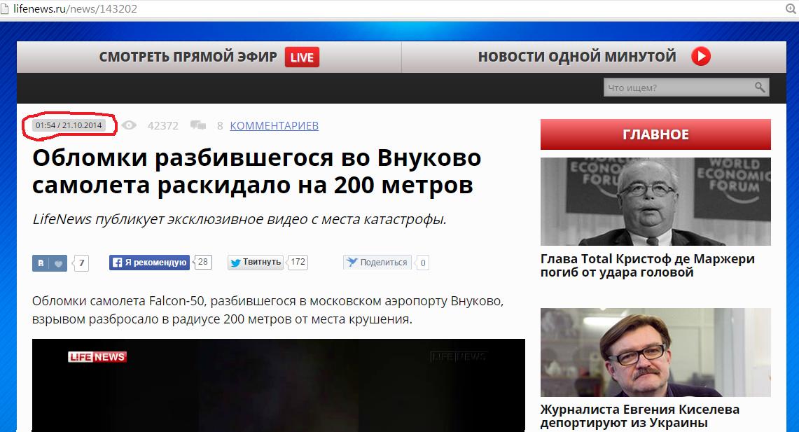 http://images.vfl.ru/ii/1414087842/27d7e8d5/6730688.png