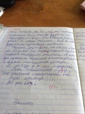 http://images.vfl.ru/ii/1414093967/aebaa1d1/6731411_m.jpg