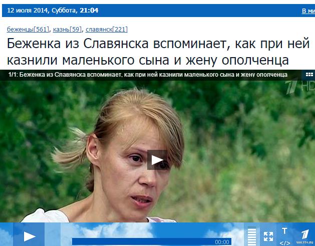 http://images.vfl.ru/ii/1414153554/4edcab40/6736363.png