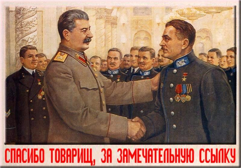 http://images.vfl.ru/ii/1414254563/5f8a5589/6747468.jpg