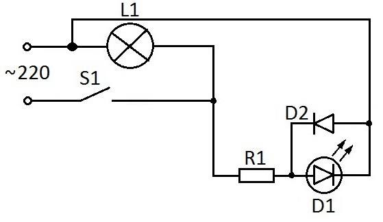 Схема лампы индикации