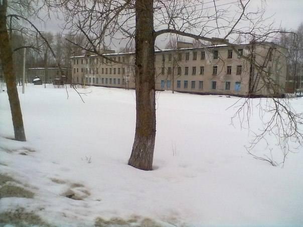 http://images.vfl.ru/ii/1414425750/618da0e1/6768313_m.jpg