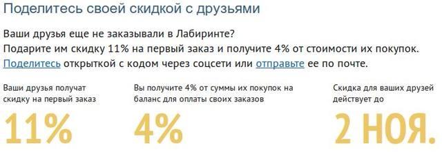 e85eb3da0 Акция действительна для читателей со скидкой от 10% после оформления заказа  на сумму от 1 000 р.