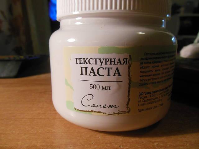 http://images.vfl.ru/ii/1414599240/4ebf2929/6788762_m.jpg