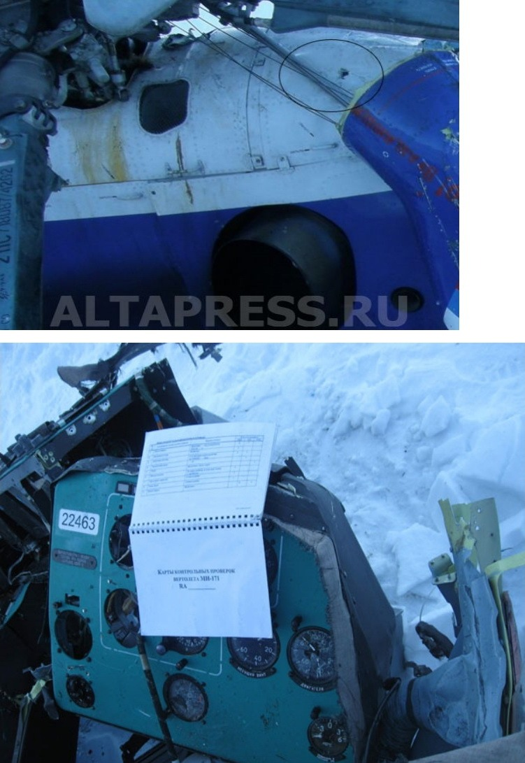 http://images.vfl.ru/ii/1414609709/f0cf3b0a/6790542.jpg