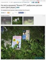 http://images.vfl.ru/ii/1414665946/b97b303d/6795363_s.jpg