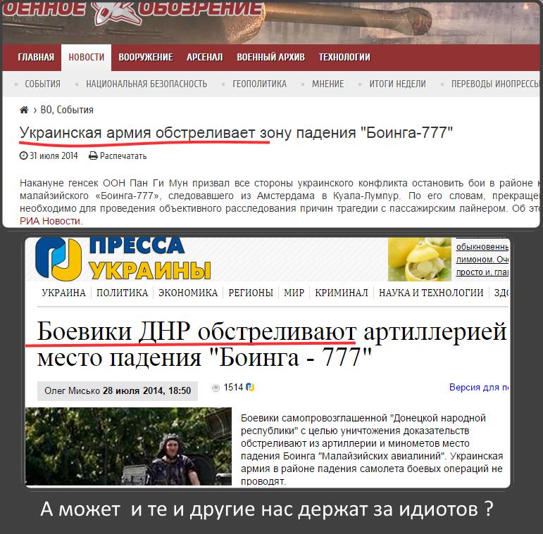 http://images.vfl.ru/ii/1414757563/1bc600b1/6804992.png