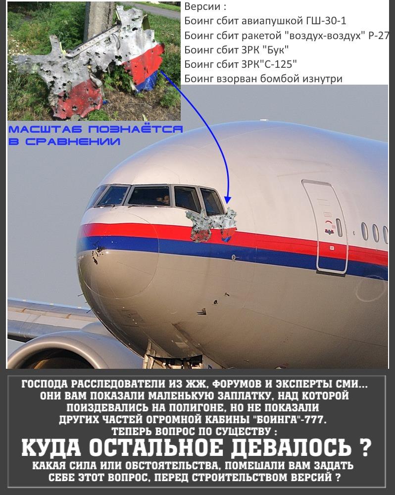 http://images.vfl.ru/ii/1414774300/f5f69ac6/6807528.jpg