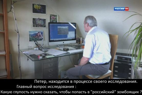 http://images.vfl.ru/ii/1414784623/87e10cce/6808850.jpg