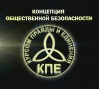 http://images.vfl.ru/ii/1414813727/1215c81a/6810036_s.jpg