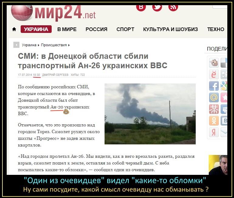 http://images.vfl.ru/ii/1415131928/9c70af2f/6845028.jpg