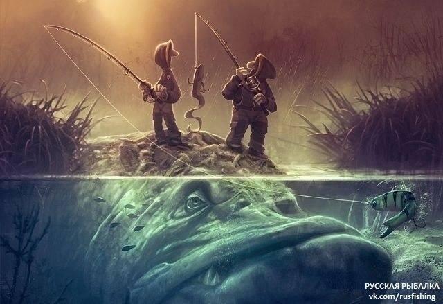 все мысли о рыбалке