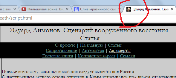 http://images.vfl.ru/ii/1415330512/20915565/6867332.png
