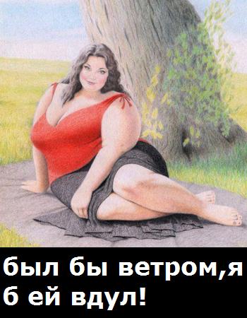 erotika-onlayn-s-tolstushkami