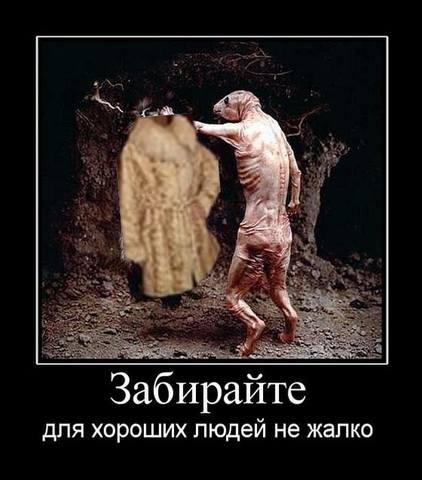 http://images.vfl.ru/ii/1415378308/cc778770/6873756_m.jpg