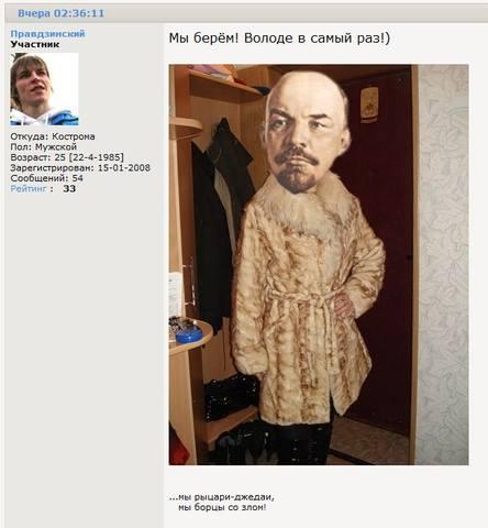 http://images.vfl.ru/ii/1415378762/35385533/6873853_m.jpg