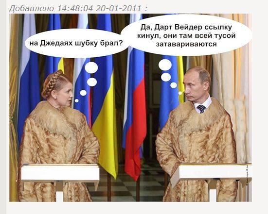 http://images.vfl.ru/ii/1415378773/dff2be60/6873857_m.jpg