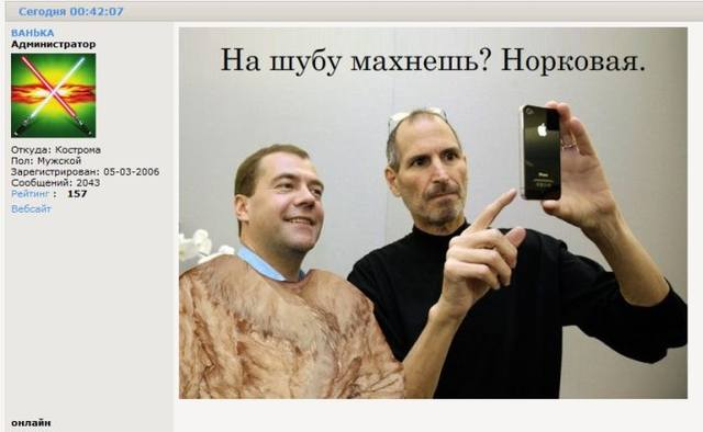 http://images.vfl.ru/ii/1415378778/e469c952/6873858_m.jpg