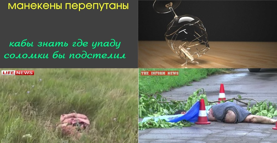 http://images.vfl.ru/ii/1415568463/c12c9cb1/6897089.jpg