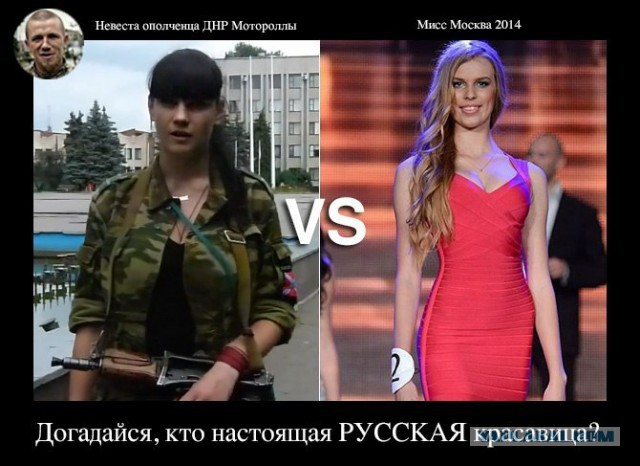 http://images.vfl.ru/ii/1415593178/57ad3e16/6898028.jpg
