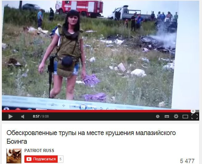http://images.vfl.ru/ii/1415593340/d7ffbc81/6898034.png