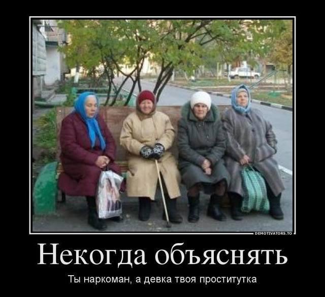 pochemu-nravitsya-devushkam-seks