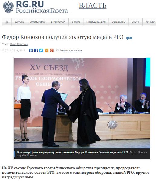 http://images.vfl.ru/ii/1415616413/2e8c282d/6900642.png