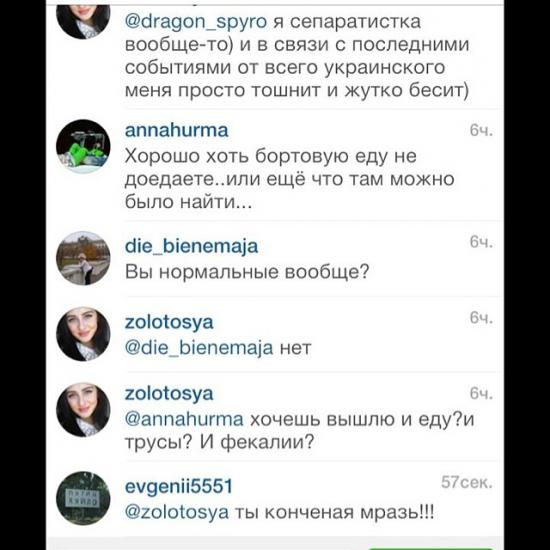 http://images.vfl.ru/ii/1415628818/2230ea49/6902787.jpg
