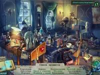 Коллекция игр от Nevosoft за Октябрь 2014 (RUS)