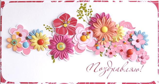 http://images.vfl.ru/ii/1415656435/ee857023/6907328.jpg