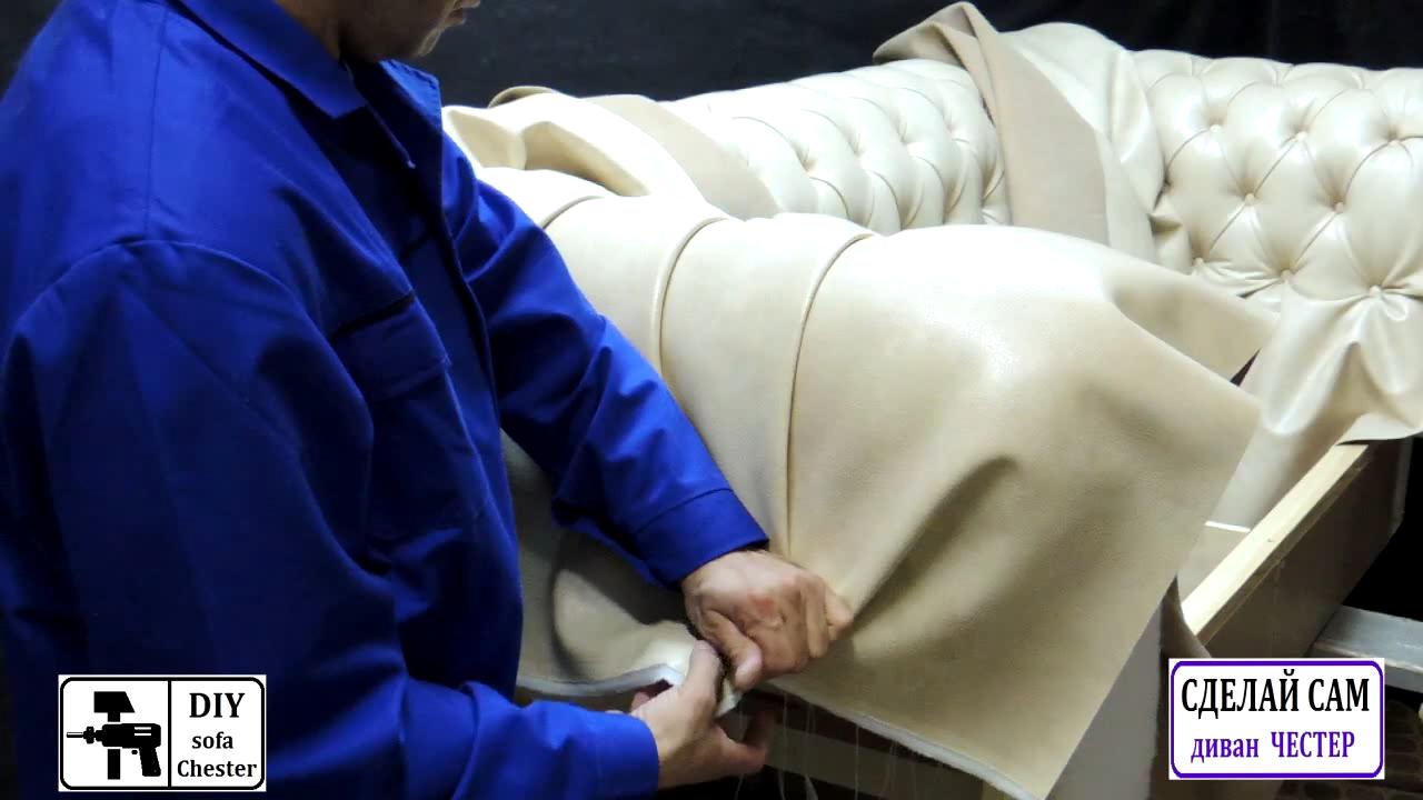 Торрент диван честер своими руками видеокурс 2013