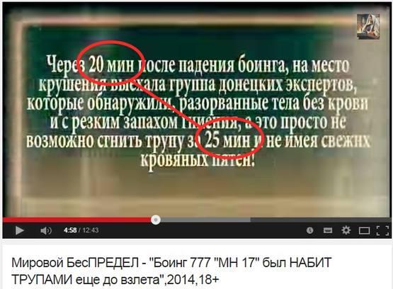 http://images.vfl.ru/ii/1415742765/8968f4e0/6916861_m.jpg