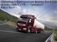 http://images.vfl.ru/ii/1415824749/7ccf7780/6925984_s.jpg