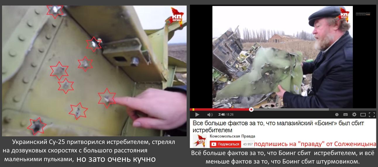 http://images.vfl.ru/ii/1415913616/e1a25255/6936439.jpg