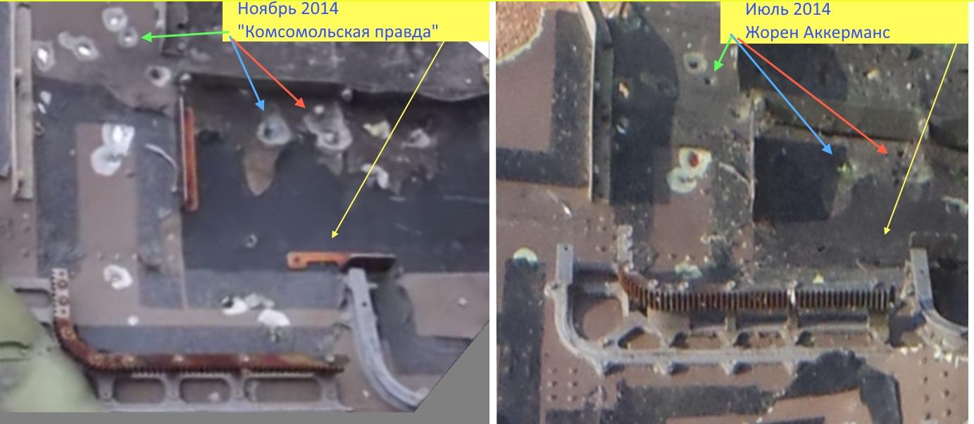 http://images.vfl.ru/ii/1415915245/832cf269/6936545.jpg