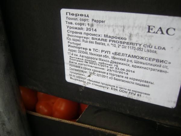 Смоленские таможенники предотвращают импорт продукции из стран Евросоюза 6938048_m