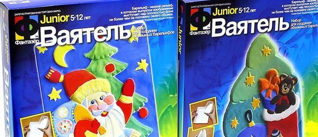56cf3efb1 Акция! Новогодние барельефы в подарок. В честь приближающегося Нового года  «Фантазер» дарит подарки: наборы для создания барельефов.