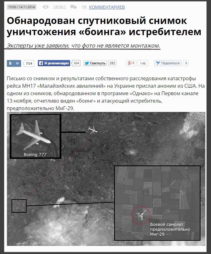 http://images.vfl.ru/ii/1415987824/fec5ded8/6944726.jpg